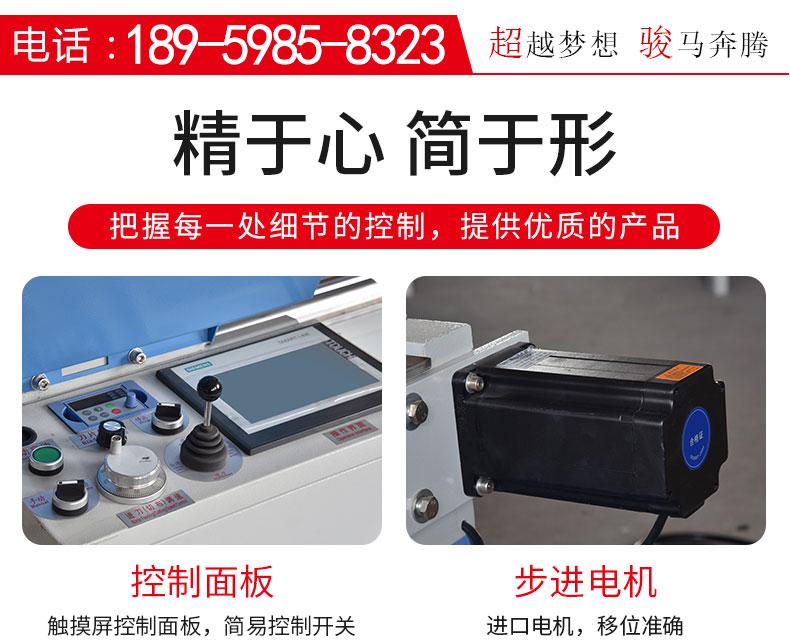 无纺布切捆条机使用西门子触摸屏及控制器